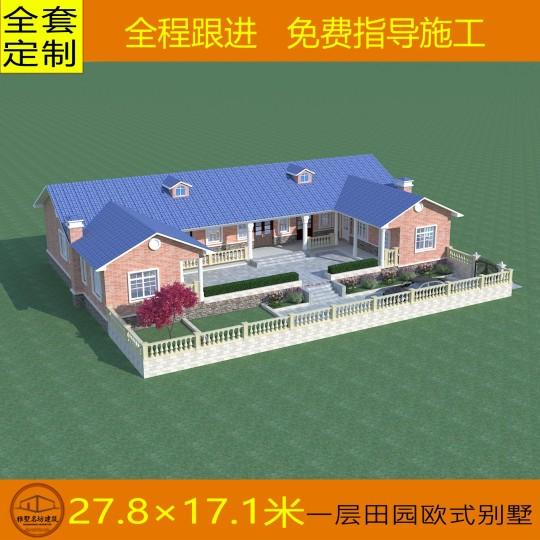 占地28x17一层带庭院自建别墅设计全套施工图