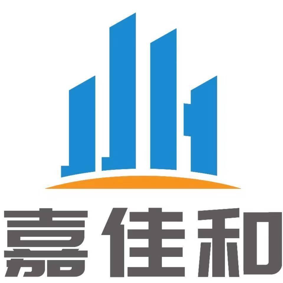 江西嘉佳和裝配式建筑有限公司