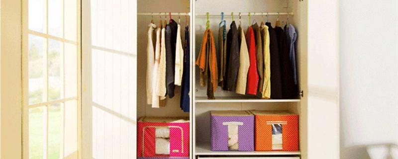 家庭衣柜整理衣服诀窍