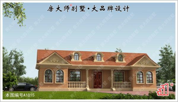 【带阁楼】一层小面积欧式别墅图纸 占地20.6x8.2