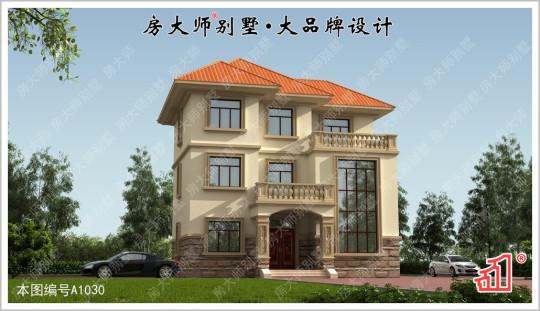 【分区合理】三层多卧室欧式别墅图纸 占地12.2x12.7