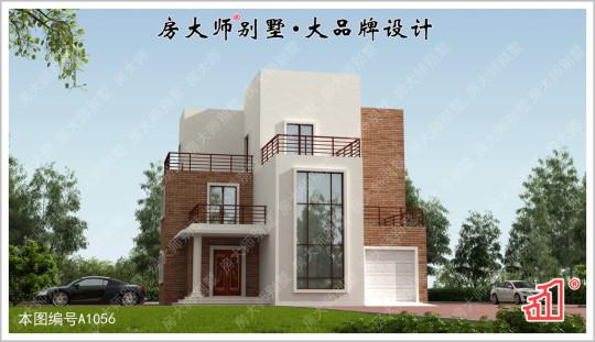 【平顶多露台】三层现代别墅图纸 占地14.3x14.2