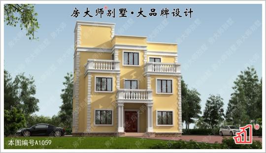 【经济大方】四层现代别墅图纸 占地12.7x14