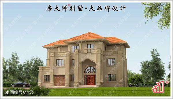【欧式庄园风格】三层大空间欧式别墅图纸 占地20.8x15.7