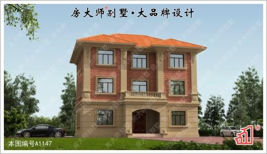 【经典必选】三层10室4厅欧式别墅图纸 占地13.8x12.5