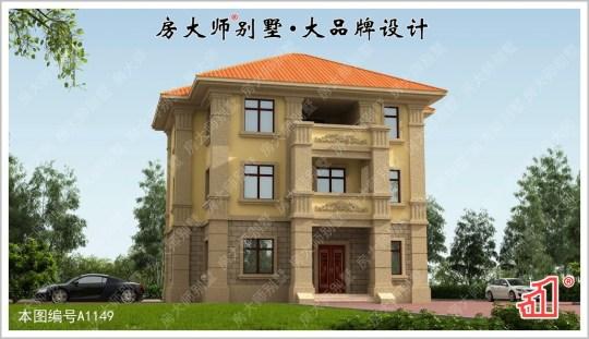 【简单实用】三层大空间欧式别墅图纸 占地13.6x12.3