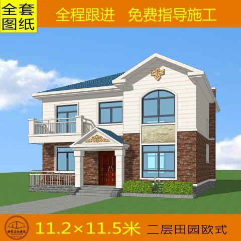 【经济实用】经典欧式二层别墅图纸 五室三厅 11.2*11.5