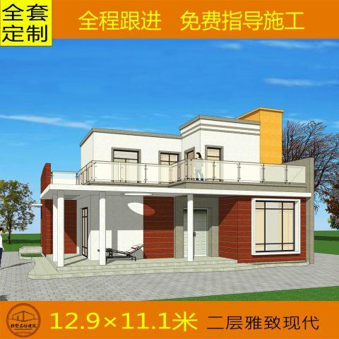 【现代公寓】农村雅致风格现代别墅图纸 三室二厅 12.9*11.1