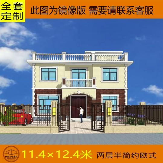 【二层半】五室三厅农村平顶欧式别墅图纸  14.6*11.6