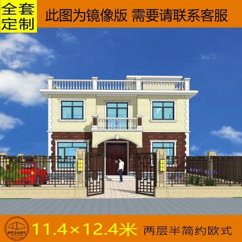 【二層半】五室三廳農村平頂歐式別墅圖紙  14.6*11.6