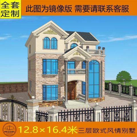 【五口之家】五室三厅三层欧式挑空客厅框架结构别墅图纸