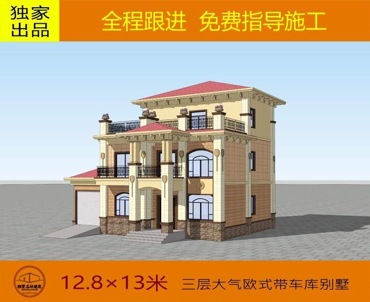 【带车库】三层6室2厅大气欧式框架结构别墅图纸12.8*13