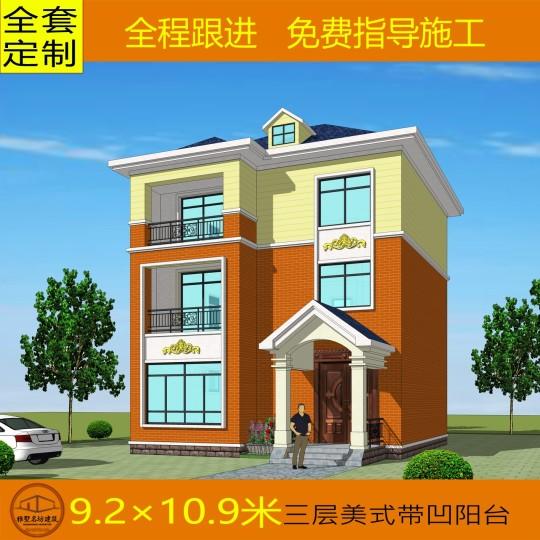 三层六室二厅美式凹阳台别墅图纸