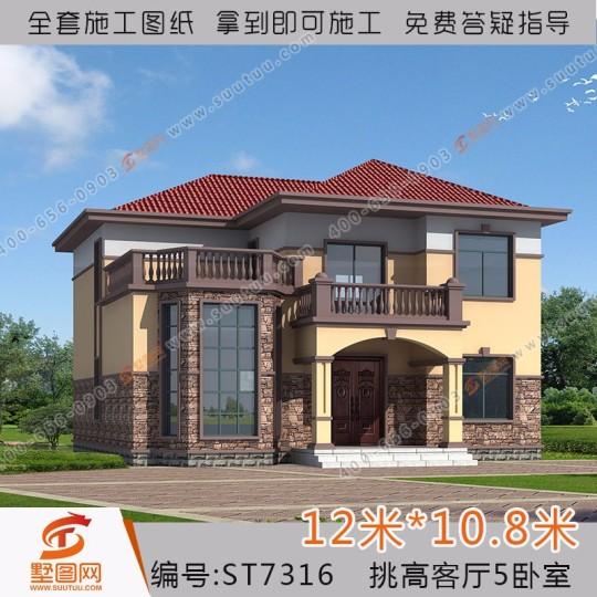新农村二层建房图纸设计120平小户型别墅7316