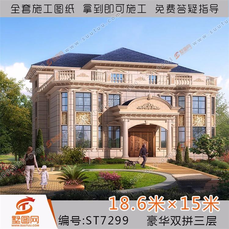 新款豪華雙拼三層農村自建房 兄弟雙拼別墅設計圖7299