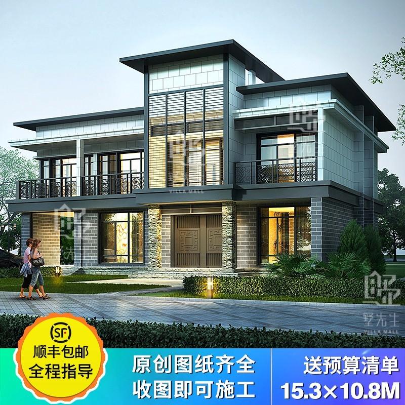占地15x11中式风格两层半乡村别墅设计全套施工图