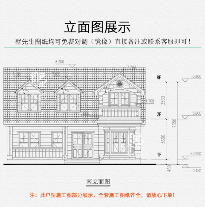 美式二层别墅设计图施工图