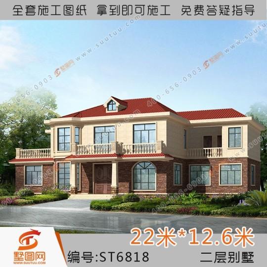 占地22x12二层带堂屋多卧室农村自建房全套施工图