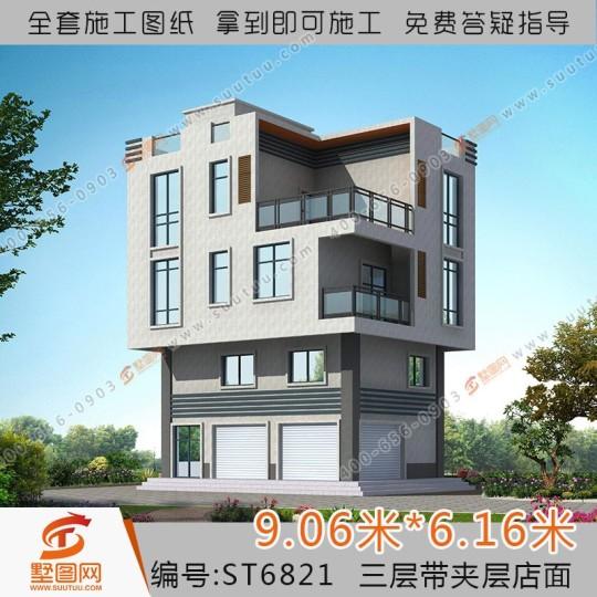 占地9x9现代风格四层别墅带商铺夹层自建房图纸