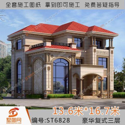 占地13x17欧式三层框架结构别墅设计图纸