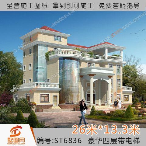 占地26x13四层带电梯农村自建别墅设计图纸