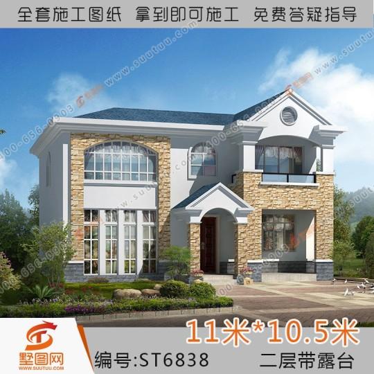 占地11x10两层农村别墅图纸新农村住宅设计施工图