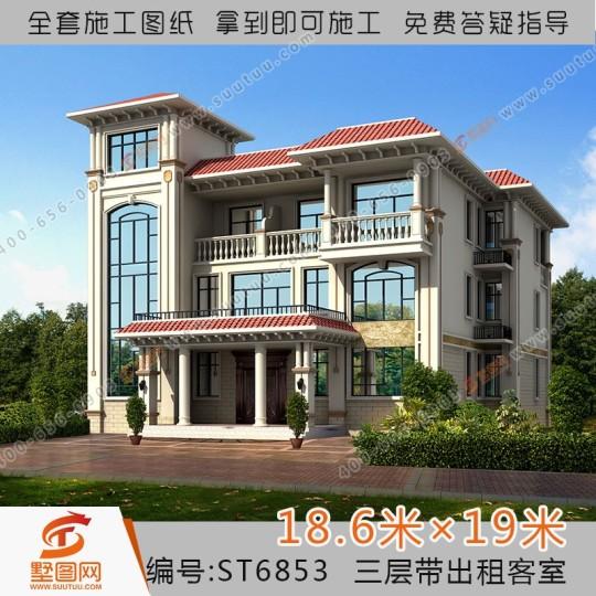 占地18x19三层多卧室欧式大气自建房设计图纸
