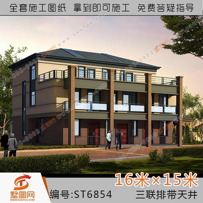 占地16x15中式风带天井三联排自建房别墅设计图纸