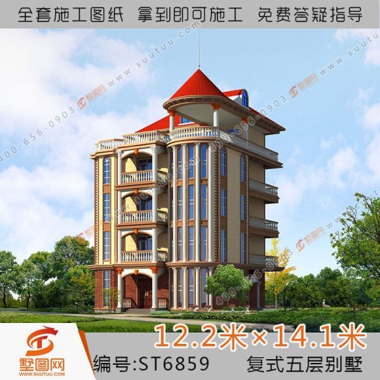 占地12x14五层复式带电梯别墅全套建筑图纸