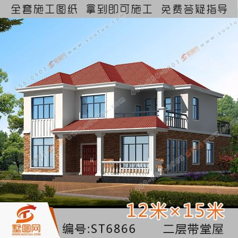 占地12x15二層帶堂屋農村自建房設計全套施工圖紙