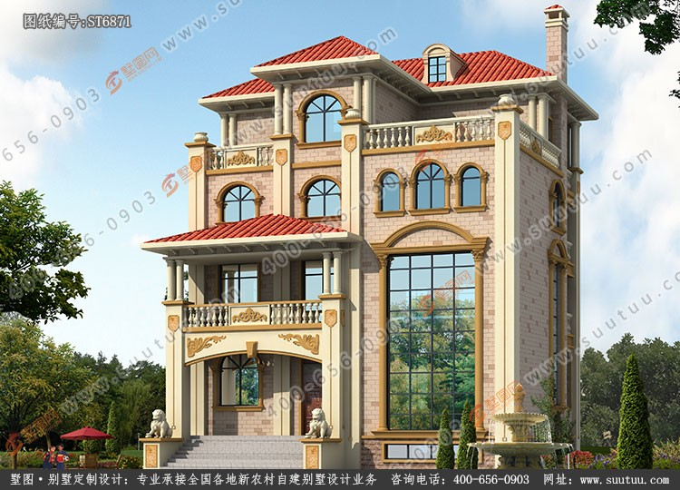 欧式四层别墅设计图效果图