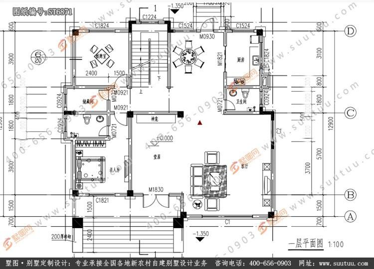 欧式四层别墅设计图平面图