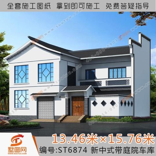 占地15x13二层新中式带车库庭院小别墅设计图纸