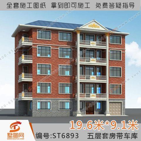 占地19x9五层套房自建房设计施工图