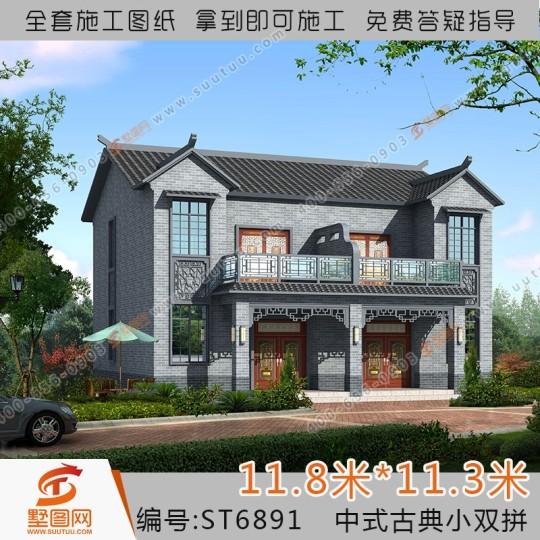 占地12x11两层中式古典小户型双拼别墅设计图纸