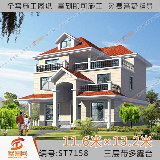 占地11x13三层美式乡村别墅建筑设计图纸