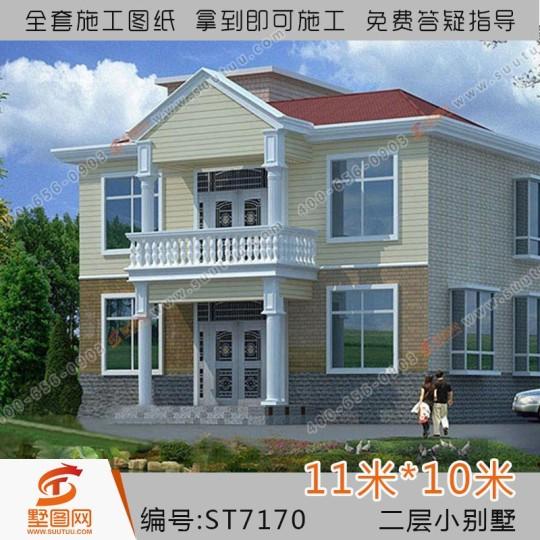 占地11x10二层造价低简约风格小别墅设计施工图纸