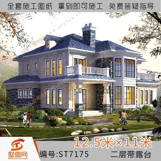 占地12x11三层经济适用别墅设计全套施工图