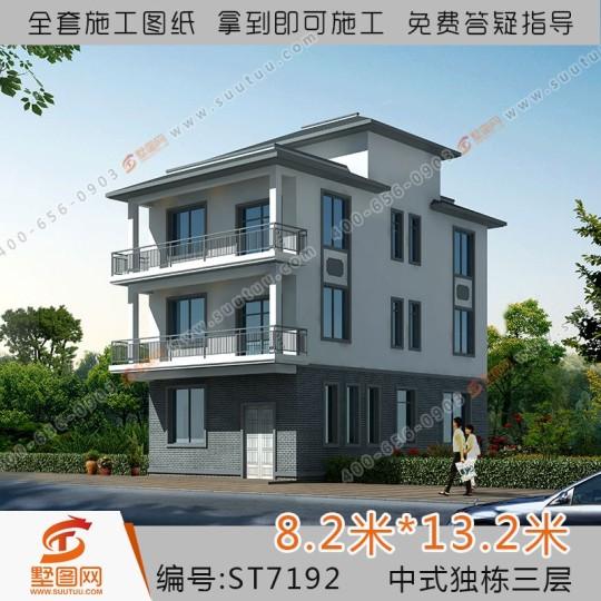 占地8x13中式三层自建别墅设计施工图纸