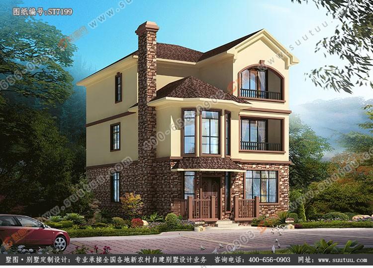 現代三層別墅設計圖效果圖