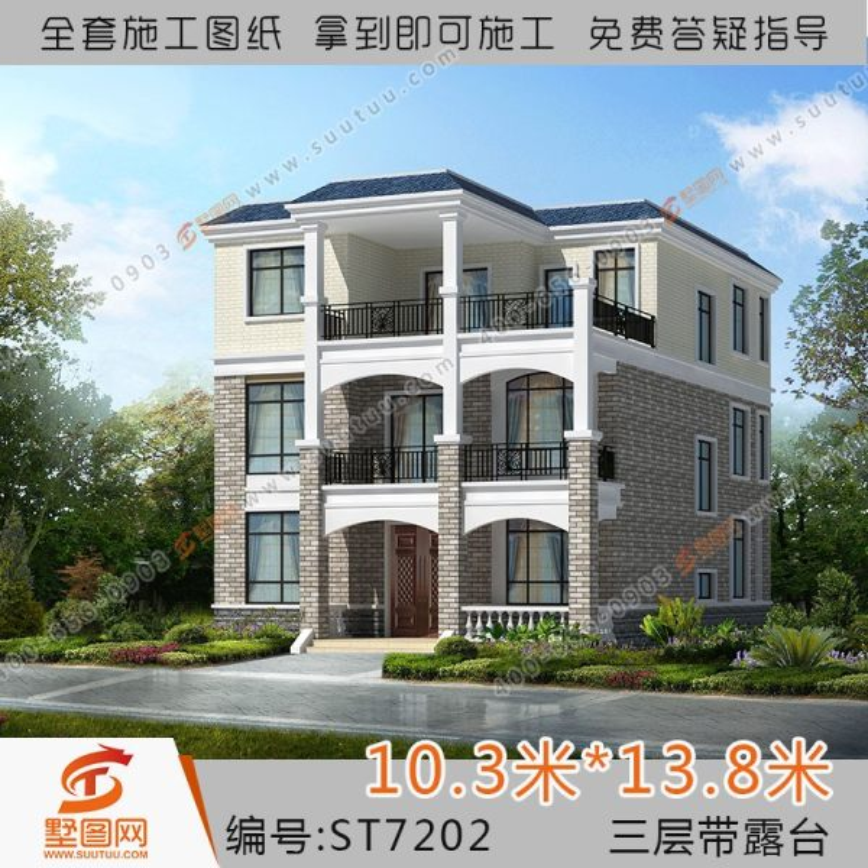占地10x14三层带露台自建别墅设计全套施工图