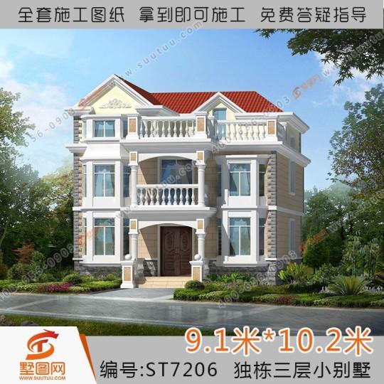 占地9x10三层带露台自建别墅设计施工图