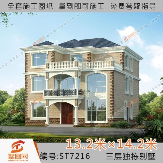 占地13x14三层自建别墅设计全套施工图