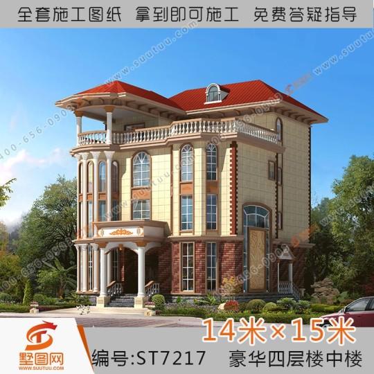 占地14x15两层豪华自建别墅设计全套施工图