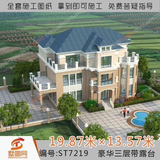 占地20x13三层豪华带露台自建别墅设计全套施工图