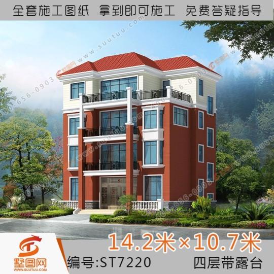 占地14x11四层带露台自建别墅设计全套施工图