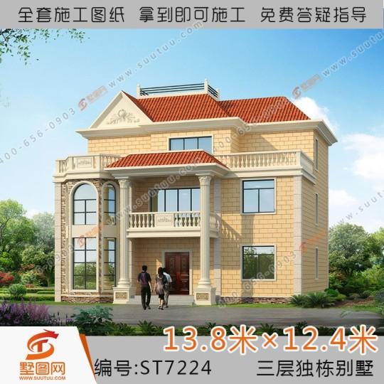 占地14x12三层自建别墅设计全套施工图