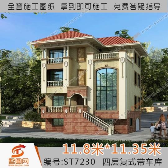 占地12x11四层带车库复式自建别墅设计全套施工图