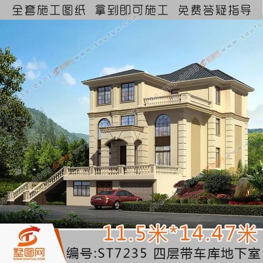 占地11x14四层自建别墅设计全套施工图