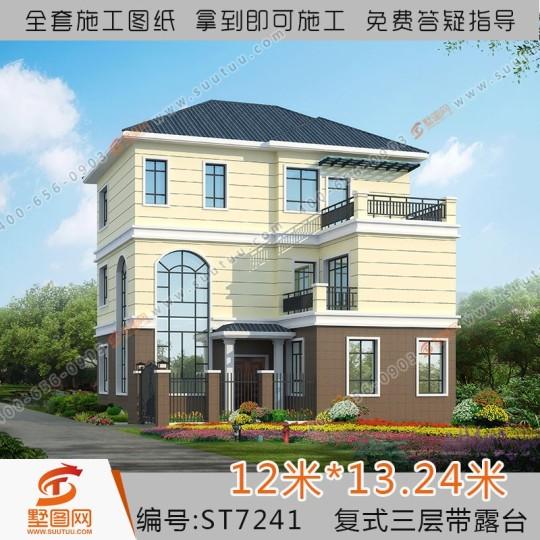 占地12x13三层带露台自建别墅设计全套施工图